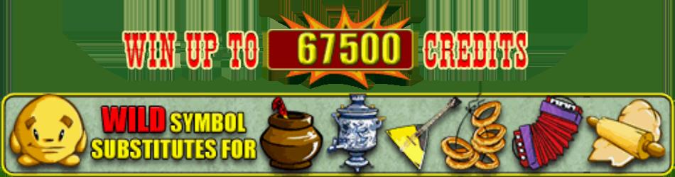 Игровой автомат Кекс Keks играть бесплатно без