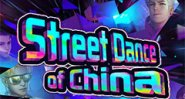 Street Dance of China